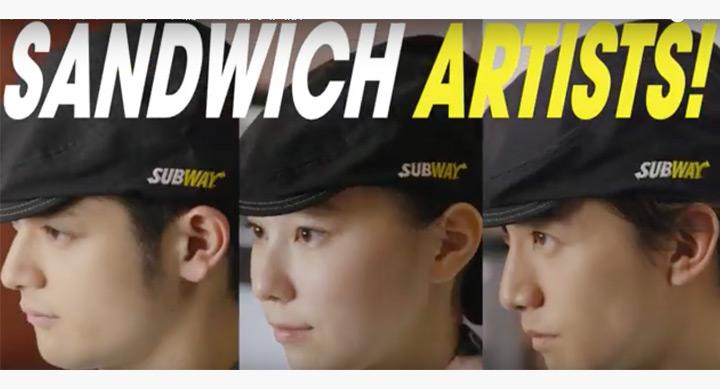 SUBWAY「サンドイッチアーティスト」編